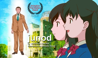 junod poster with credits